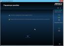 Realtek HD Realtek HD для Windows скачать бесплатно последняя версия